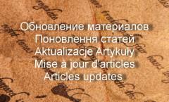 Обновление страниц. Ноябрь 2015.