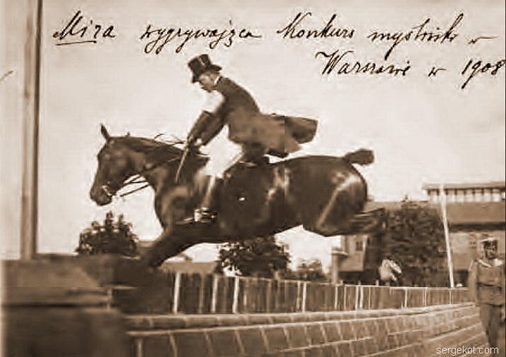 Тадеуш Даховский на лошади Мира, Варшава, 1908