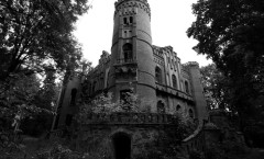 Замок в Леськово