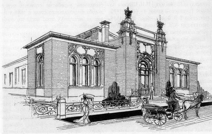 В.Ф. Валькот. Эскиз особняка К.А. Гутхейля в Мертвом переулке.