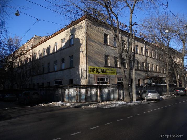 Княжеская, 35. Фасад.