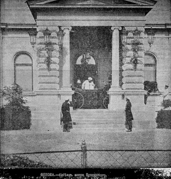 Одесский вестник 1898
