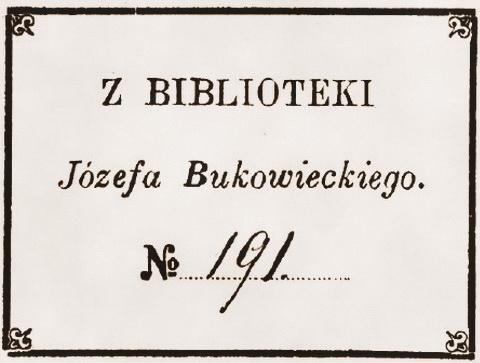 Экслибрис И.И. Буковецкого-