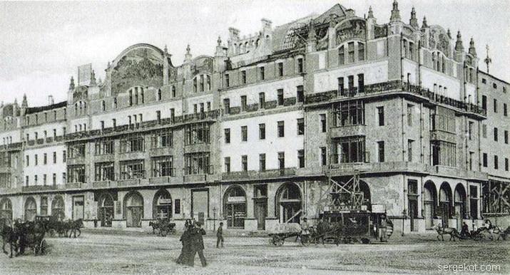 Вильям Валькот, отель Метрополь.