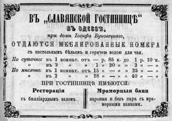 1889 АКОГ