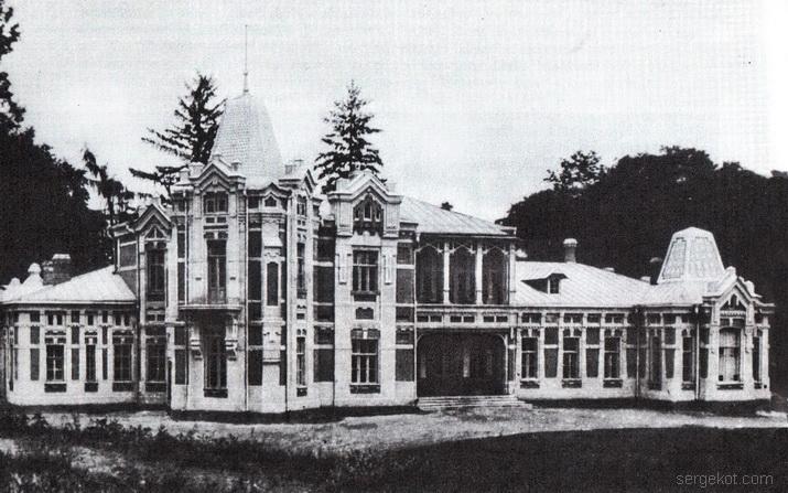 Томашовка, 1945