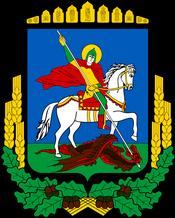 Герб, Киевской, области