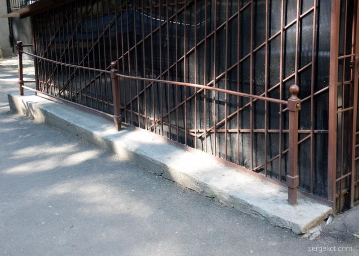 Княжеская, 13 Подвал.