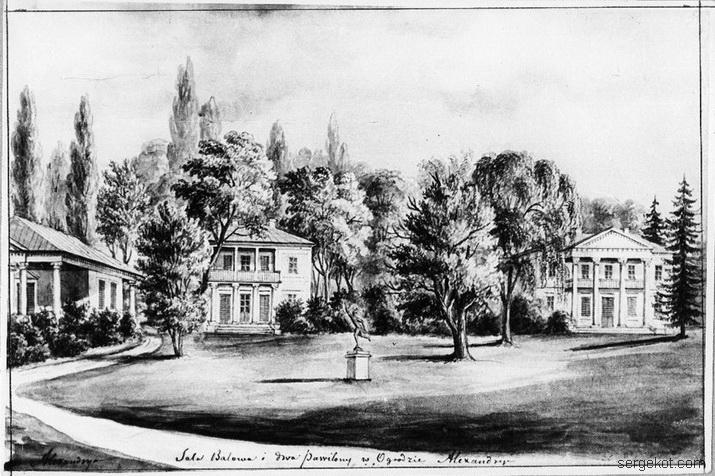Александрия. Наполеон Орда. 1872.