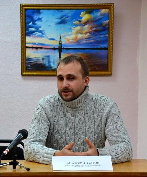 Анатолий Изотов,