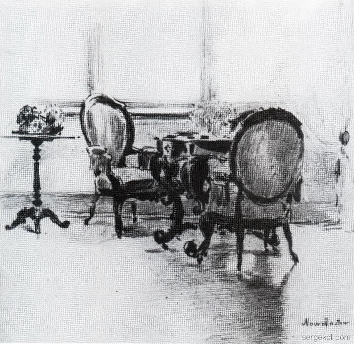 Новофастов, Фрагмент,салон, Рисунок, 1884.