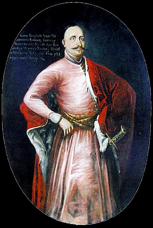 Януш, Вишневецкий,(1598, 1636)