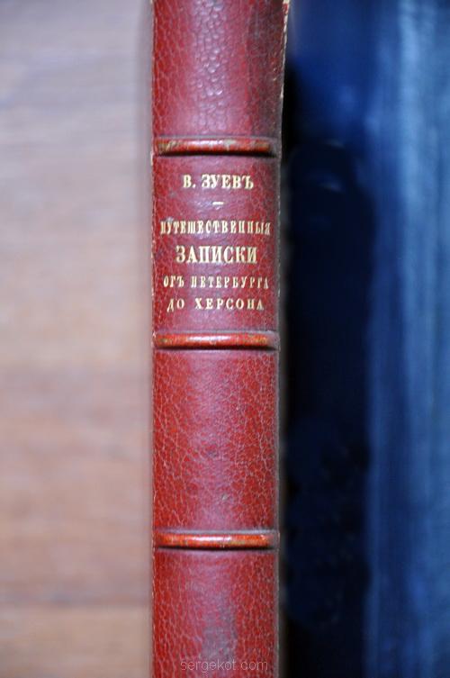 Книги из библиотеки Куриса2