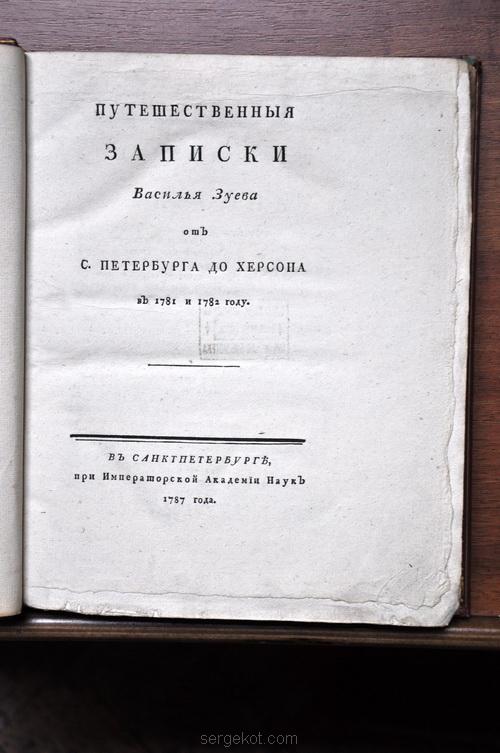 Книги из библиотеки Куриса3