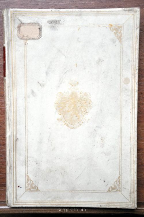Книги из библиотеки Куриса5