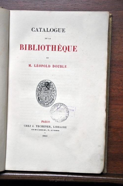 Книги из библиотеки Куриса7