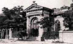 Юбилейная столовая, Одесса