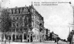 Дом Либмана, Одесса